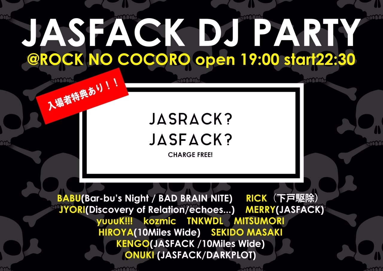 JASFACK DJ PARTY
